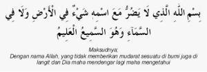 doa kerak