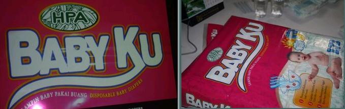 babyku1