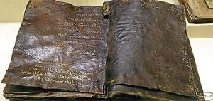 Kitab Injil berusia 1500 tahun ditemui